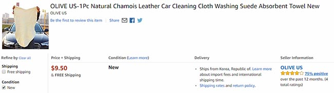 chamois on amazon selling at 10 times the price